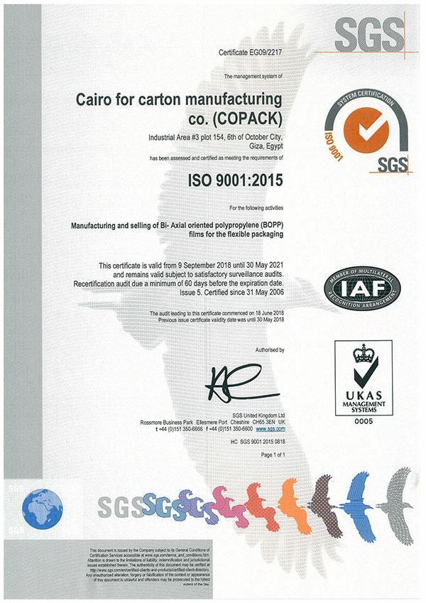 COPACK ISO 9001:2015
