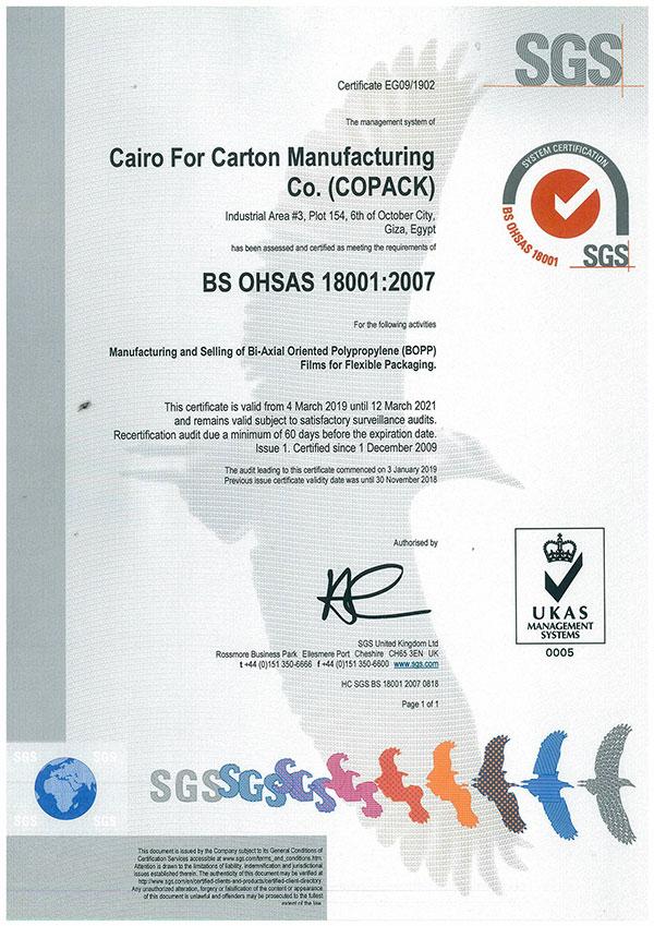 COPACK BS OHSAS 18001:2007